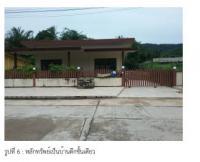 บ้านเดี่ยวหลุดจำนอง ธ.ธนาคารกรุงไทย บางนอน เมืองระนอง ระนอง