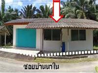 บ้านหลุดจำนอง ธ.ธนาคารทหารไทย เชี่ยวเหลียง กะเปอร์ ระนอง